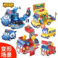 咏声正版授权百变校巴变形场景儿童玩具六合体场景套装消防车歌德
