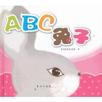 ABC兔子