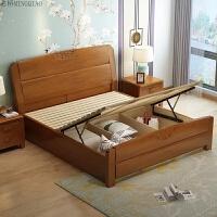 实木床现代中式主卧简约1.8米橡木储物高箱床1.5m双人床婚床家具 +床头柜*2