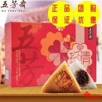 五芳斋-珍情五芳1.12kg