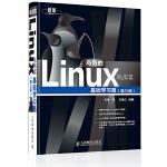 �B哥的Linux私房菜 基�A�W�篇(第三版)(Linux�I域名人�B哥��你�~入Linux殿堂)