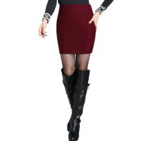 毛呢包臀裙半身裙一步裙秋冬短裙毛呢包裙半裙西装裙