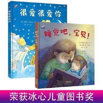 """""""晚安,宝贝""""系列(睡眠陪伴绘本:睡觉吧,宝贝!+很爱很爱你) 两届凯特·格林纳威大奖得主迈克尔·福尔曼倾情之作,著名儿童文学翻译家阿甲老师倾力献译!帮孩子建立睡前仪式,养成良好的睡眠习惯。巧妙化解孩子的叛逆心理,让孩子学会表达爱。"""