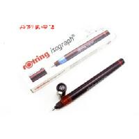 京潮港德国 Rotring红环 制图针笔 可灌水针管笔