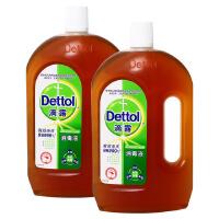 [当当自营] 滴露(Dettol)消毒液 1.5L*2 家居衣物除菌液 与洗衣液、柔顺剂配合使用