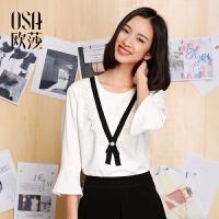 【2件6折】OSA欧莎2017春女春季新款女装时尚撞色蕾丝百搭白色舒适雪纺衫A17021