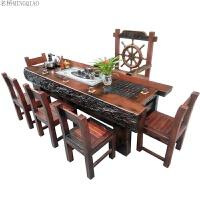 20181023174353690老船木茶桌新中式实木家具船木功夫茶台阳台小茶几休闲茶桌椅组合 整装