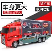 玩具车 男孩消防车小号车车惯性玩具2-3岁儿童仿真合金工程车套装