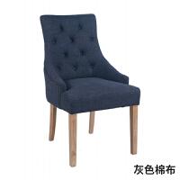 古典欧式美式实木餐椅家用时尚酒店软包餐厅椅子棉麻布艺书房椅