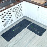 厨房地垫长条防滑防油家用脚垫卫浴门口吸水门垫进门垫子卧室地毯 40CM*60CM+40CM*120CM