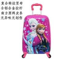 ? 登机箱子小拉杆箱万向轮密码旅行箱包行李箱男女生儿童?