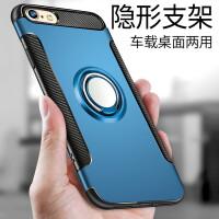 免邮 指环铠甲手机壳 适用iphonex iphone5 5S iphone6 6S plus iphone7 iph