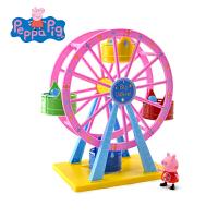 【满199立减100】小猪佩奇peppapig粉红猪小妹佩佩猪男孩女孩过家家玩具摩天轮套装