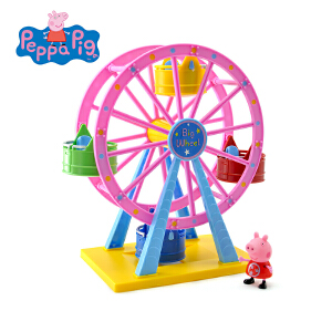 小猪佩奇peppapig粉红猪小妹佩佩猪男孩女孩过家家玩具摩天轮套装