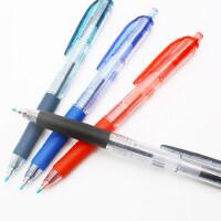 日本三菱uni UMN-138彩色中性笔男学生用女0.38mm按动子弹头黑多色蓝红签字笔做笔记专用水性笔进口文具