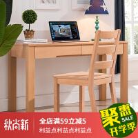 书台实木书桌北欧书房家具套装组合小户型简约桌 + 否