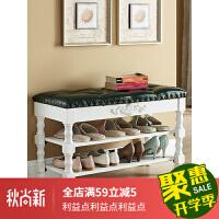 可坐鞋柜美式实木换鞋凳鞋柜储物欧式真皮