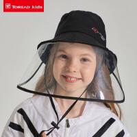 探路者户外防飞沫喷溅渔夫帽面罩防扬尘透气防晒挡风运动防护装备