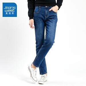 [超级大牌日每满299-150]真维斯牛仔裤男2018冬装新款弹力男士直筒小脚裤韩版潮流