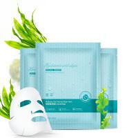 3片装玻尿酸海藻面膜贴补水嫩白润肤