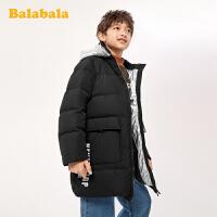 巴拉巴拉男童羽绒服2019新款冬装保暖连帽中长款时尚运动儿童外套