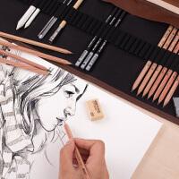 马可素描套装初学者画画笔铅笔素描铅笔炭笔套装学生用绘画工具美术用品画画套装成人全套马克素描笔