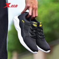 特步2019新品男跑鞋简约时尚跑鞋运动鞋男881219119819