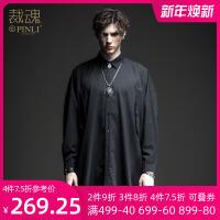 PINLI品立裁魂2019冬季新款男装暗黑中长款长袖衬衫潮BC194113411