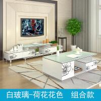 钢化玻璃烤漆电视柜茶几组合简约现代伸缩小户型电视机柜欧式客厅 组装