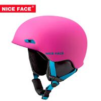 男女滑雪头盔暖罩套头护脸头盔款运动头盔滑雪头盔