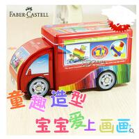 辉柏嘉铁盒小汽车33色可拼砌智力积木水彩笔 无毒可水洗