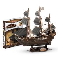立体拼图纸模型船模加勒比海盗船女王复仇号黑珍珠号T4005h