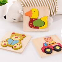 大块拼图玩具 益智力木质平图拼板1-2-3周岁4简易初学5片婴幼儿童