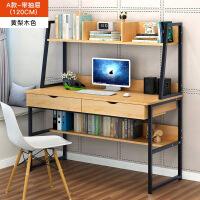 电脑台式桌送椅子家用套装带椅子装带书架的书桌经济型学生 黄梨木A款120 有椅子