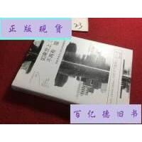 【二手旧书9成新】如果世上不再有猫 /[日]川村元气 著,王蕴洁 ?