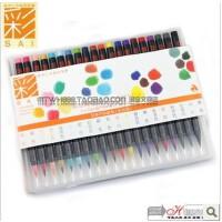 日本樱花奈良笔匠 水墨画|水彩笔|绘画水彩颜料|插画彩色毛笔