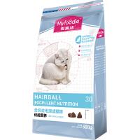 麦富迪优能营养成猫粮500g 去毛球减便臭调肠胃优能营养猫粮1斤
