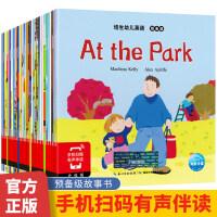 培生幼儿英语预备级 全35册带音频光盘启蒙教材有声0-3-6岁儿童读物零基础英文入门level a 小学二年级分级阅读