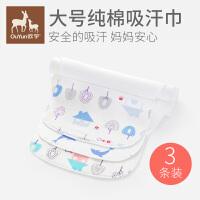 欧孕儿童吸汗巾纯棉幼儿园婴儿宝宝垫背巾中大童汉巾0-3-4-6岁