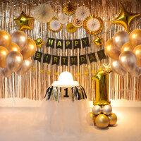 骁熊 金色生日快乐气球套餐宝宝儿童周岁主题派对装饰拉旗背景布置用品