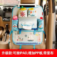 【家装节 夏季狂欢】韩版汽车椅背袋车用置物载收纳袋多功能杂物挂袋奶瓶保温袋