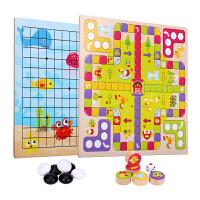 飞行棋五子棋斗兽棋军旗儿童益智玩具4-6岁8亲子桌面游戏学生棋盘