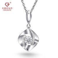 先恩尼铂金 PT950 约30分钻石吊坠 钻石项链吊坠 钻石吊坠 主石加配钻