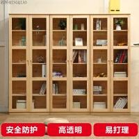 实木书柜书架松木玻璃书柜简约现代柜子自由组合书柜带门书橱