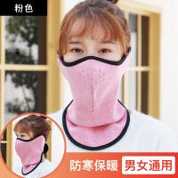 口罩耳罩二合一女冬天护耳朵保暖卡通可爱耳套防寒耳包骑行男护脸