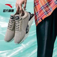 安踏不羁 运动鞋男鞋2019年新品运动鞋男士潮流复古老爹鞋休闲鞋91918801