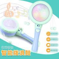 婴儿玩具0-1岁宝宝新生儿男女孩玩具摇铃益智0-3-6-12个月拨浪鼓