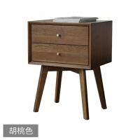 北欧床头柜实木收纳橡木黑胡桃色卧室家具简约现代迷你床边小柜子 胡桃色 组装