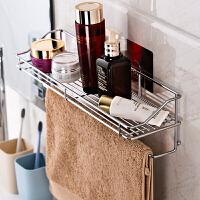 强力吸盘厨房置物架收纳架壁挂调味料架子浴室毛巾架子贴墙壁 加长版