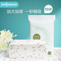佳韵宝产褥垫一次性床单产妇护理垫产妇垫孕妇产后用品中单10片